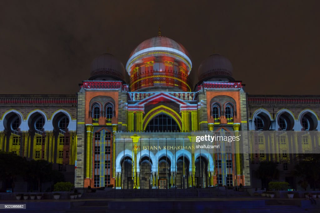 Light projection on Istana Kehakiman at Festival Light And Motion Putrajaya (LAMPU) 2017 for new year celebration in Putrajaya. : Stock Photo