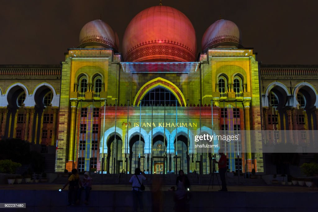 Light projection on Istana Kehakiman at Festival Light And Motion Putrajaya (LAMPU) 2017 for new year celebration in Putrajaya : Stock Photo