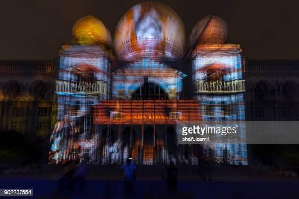 Light projection on Istana Kehakiman at Festival Light And Motion Putrajaya (LAMPU) 2017 for new year celebration in Putrajaya