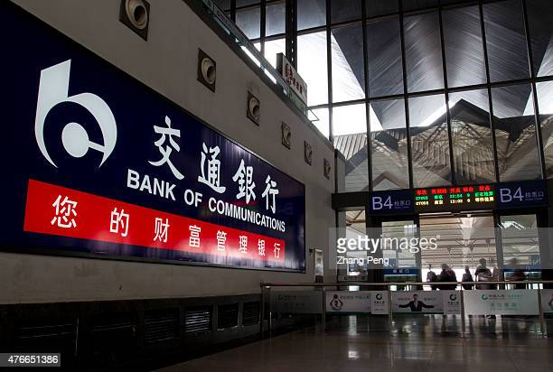 Lightbox of Bank of Communications in Suzhou railway station Bank of Communications is Chinas fifthlargest commercial bank by assets Its stake...