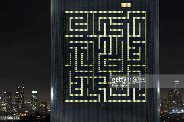 Lighted Windows Forming Maze
