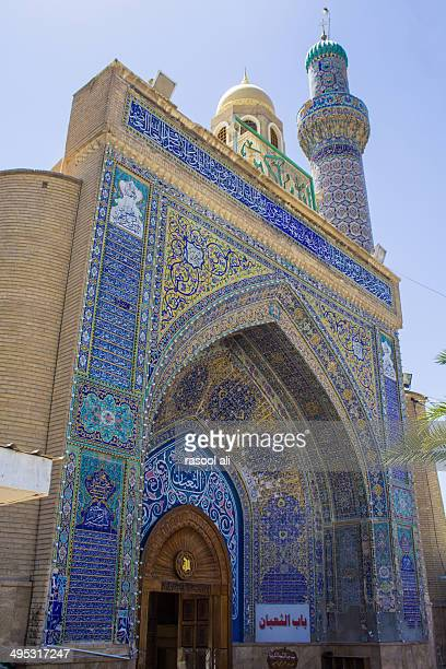 lighthouses and doors of the mosque of kufa - najaf stock pictures, royalty-free photos & images