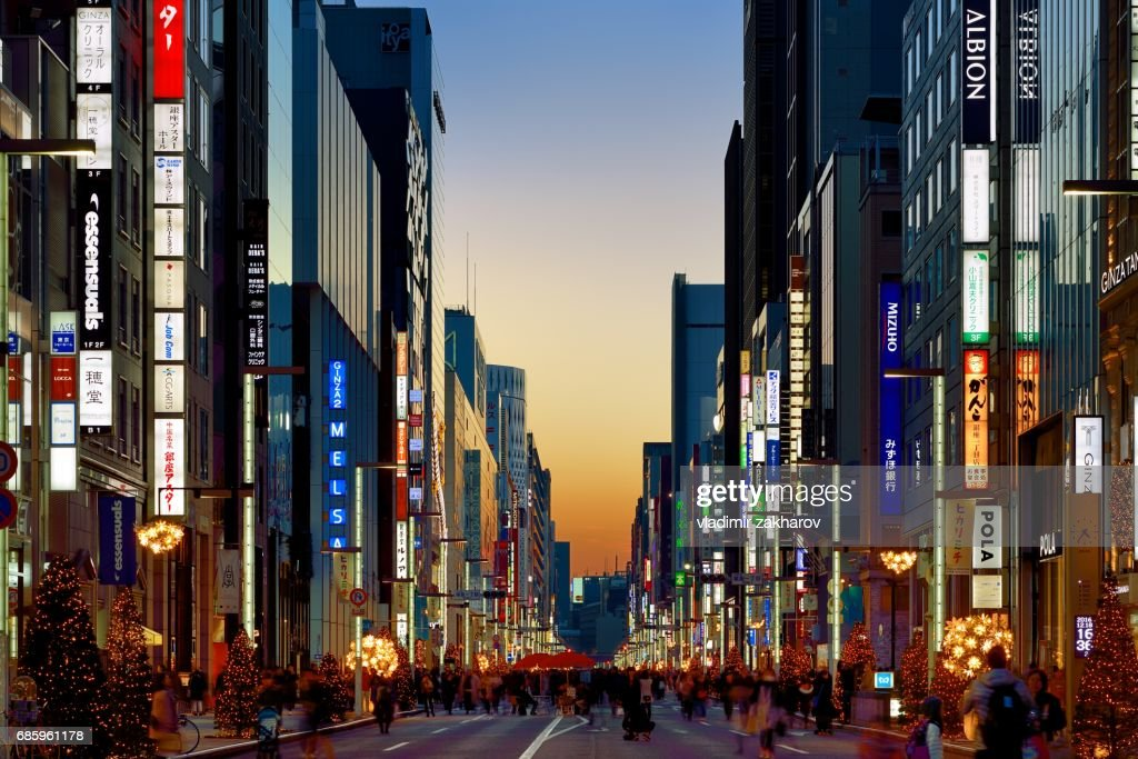 Lights  of Ginza : Stock Photo