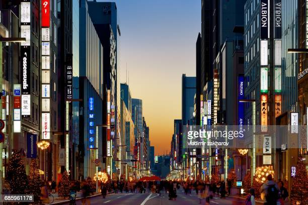Lights  of Ginza