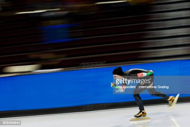 Lilla Malinovszky of Hungary performs in the women's 3000 meter final during the ISU Junior World Cup Speed Skating event at Utah Olympic Oval on...