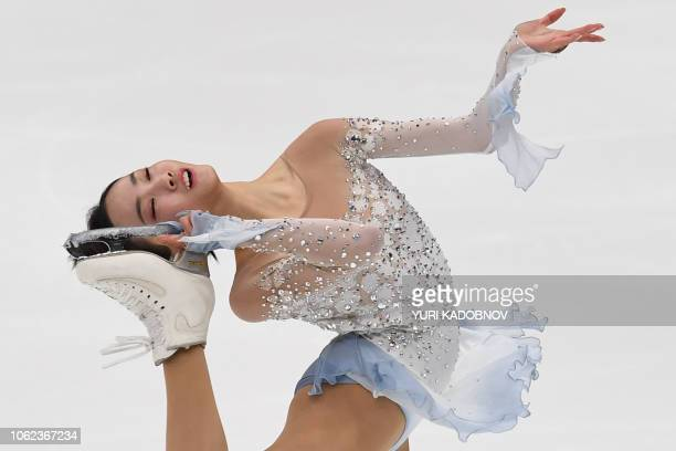 Lim Eunsoo of South Korea performs her routine in the ladies's short program at the Rostelecom Cup 2018 ISU Grand Prix of Figure Skating in Moscow on...