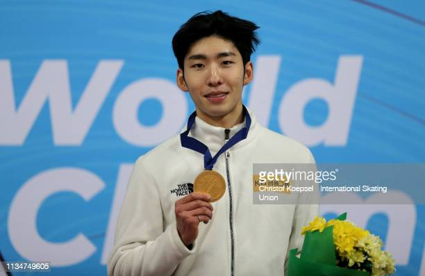 Lim Hyo Jun of Republic of Korea poses during the medal ceremony of the men 1500 meter final A of the ISU World Short Track Speed Skating...