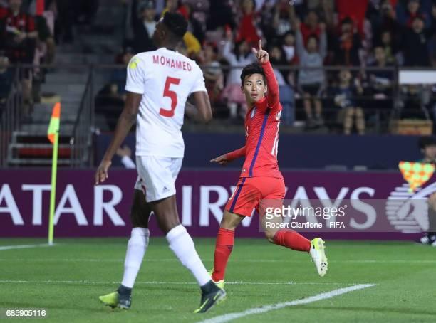 Lim Minhyeok of Korea Republic celebrates after scoring a goal during the FIFA U-20 World Cup Korea Republic 2017 group A match between Korea...