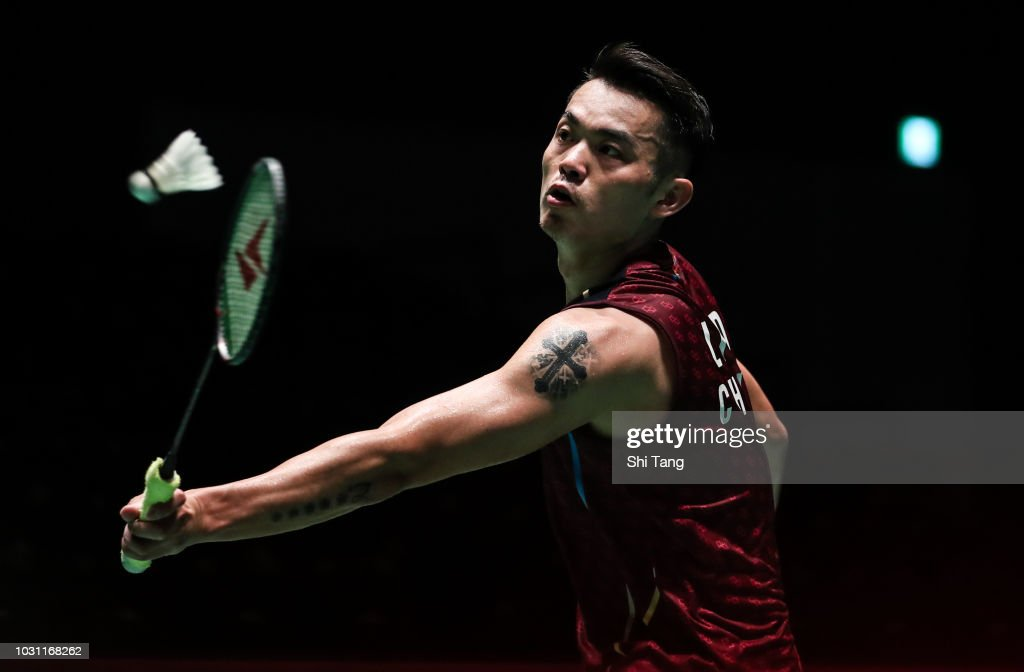 Yonex Japan Open - Day 1 : News Photo