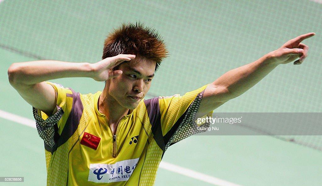 2005 Sudirman Cup - World Mixed Team Badminton Championships - Day 6 : News Photo