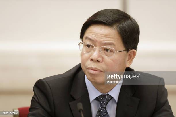 Lin Guoyao, head of the Central Commission for Discipline Inspection team at the China Insurance Regulatory Commission, attends a news conference at...