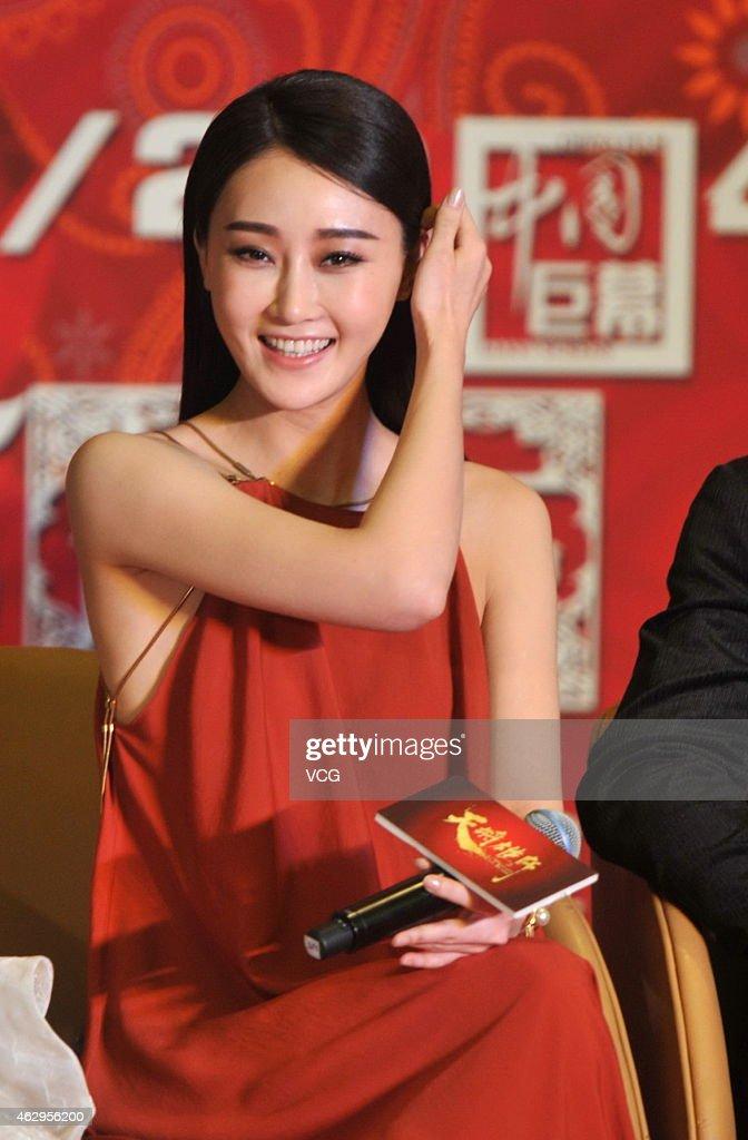 """Dragon Blade"" Beijing Premiere"