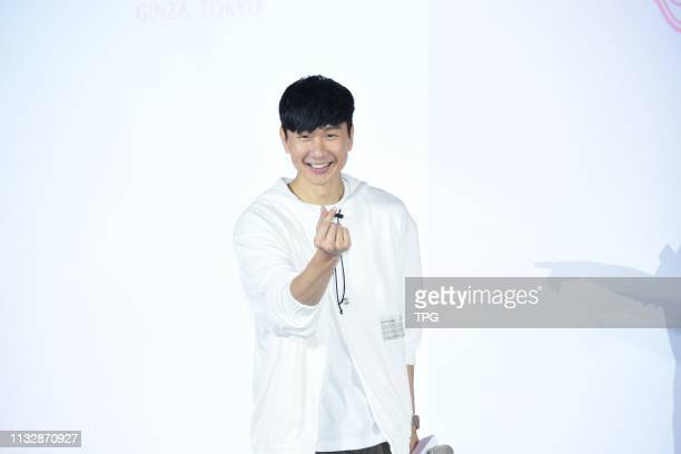JJ Lin promoted a brand skin care product as spokesman on 25 March 2019 in TaipeiTaiwanChina