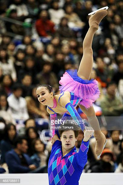 Lina Fedorova and Maxim Miroshkin of Russia compete in the Junior pairs short program during day one of the ISU Grand Prix of Figure Skating Final...