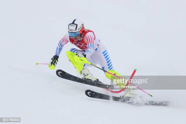 Lindsey Vonn of the United States crashes during the Ladies' Alpine Combined on day thirteen of the PyeongChang 2018 Winter Olympic Games at...