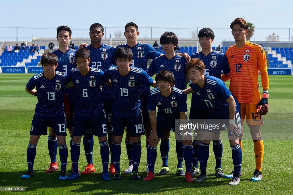 USA U20 v Japan U20 - International Friendly : ニュース写真