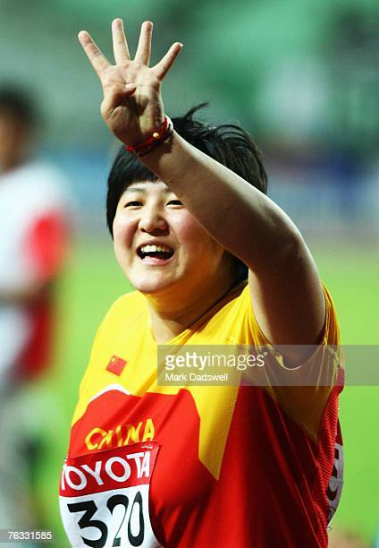 Ling Li of China competes during the Women's Shot Put final on day two of the 11th IAAF World Athletics Championships on August 26 2007 at the Nagai...