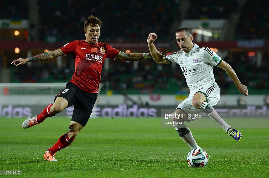 Guangzhou Evergrande FC v Bayern Muenchen - FIFA Club World Cup Semi Final : News Photo