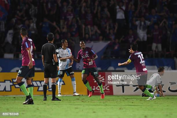 Lins of Ventforet Kofu celebrates scoring his side's first goal during the JLeague J1 match between Ventforet Kofu and Kawasaki Frontale at Yamanashi...