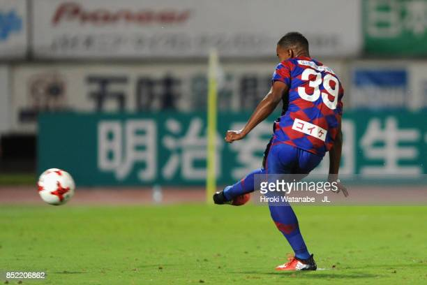 Lins of Ventforet Kofu converts the penalty to score his side's third goal during during the J.League J1 match between Ventforet Kofu and Yokohama...