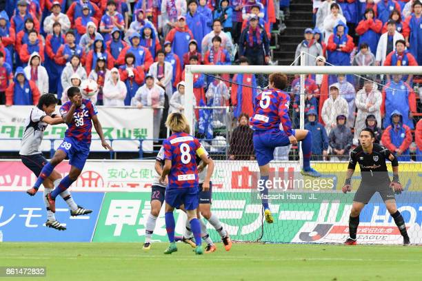 Lins of Ventforet Kofu heads the ball to score the opening goal during the JLeague J1 match between Ventforet Kofu and FC Tokyo at Yamanashi Chuo...