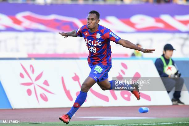 Lins of Ventforet Kofu scores the opening goal during the J.League J1 match between Ventforet Kofu and Vegalta Sendai at Yamanashi Chou Bank Stadium...