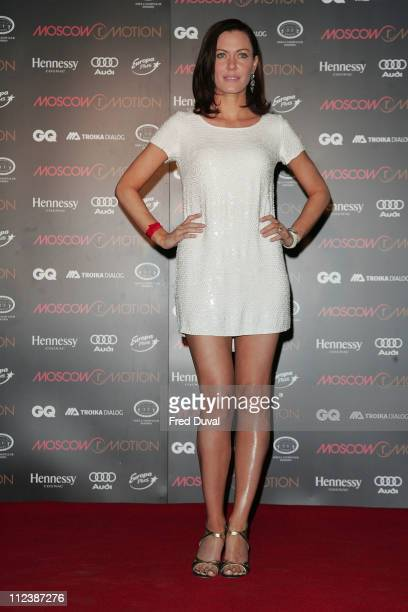 Linzi Stoppard during Moscow Motion Party Red Carpet at Old Billingsgate Market in London Great Britain