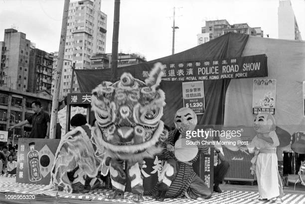 A lion dance at a police road show a recruitment drive for policemen 07JUL77