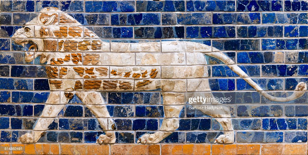 Lion on brick panel from way to Ishtar Gate : Stock Photo