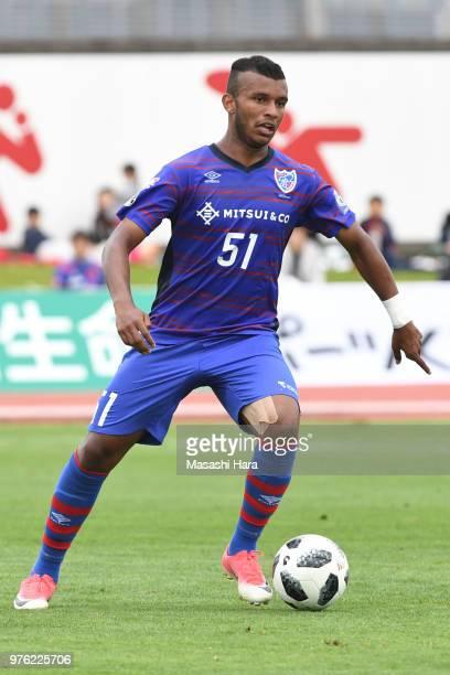 Lipe Veloso of FC Tokyo in action during the J.League J3 match between FC Tokyo U-23 and FC Ryukyu at Yumenoshima Stadium on June 16, 2018 in Tokyo,...