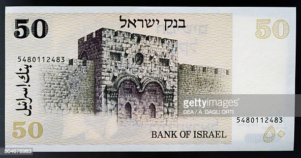 Lirot banknote, 1970-1979, reverse, Golden Gate in Jerusalem. Israel, 20th century.