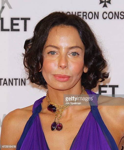 Lisa Maria Falcone attends the New York City Ballet 2015 spring gala at David H Koch Theater Lincoln Center on May 7 2015 in New York City