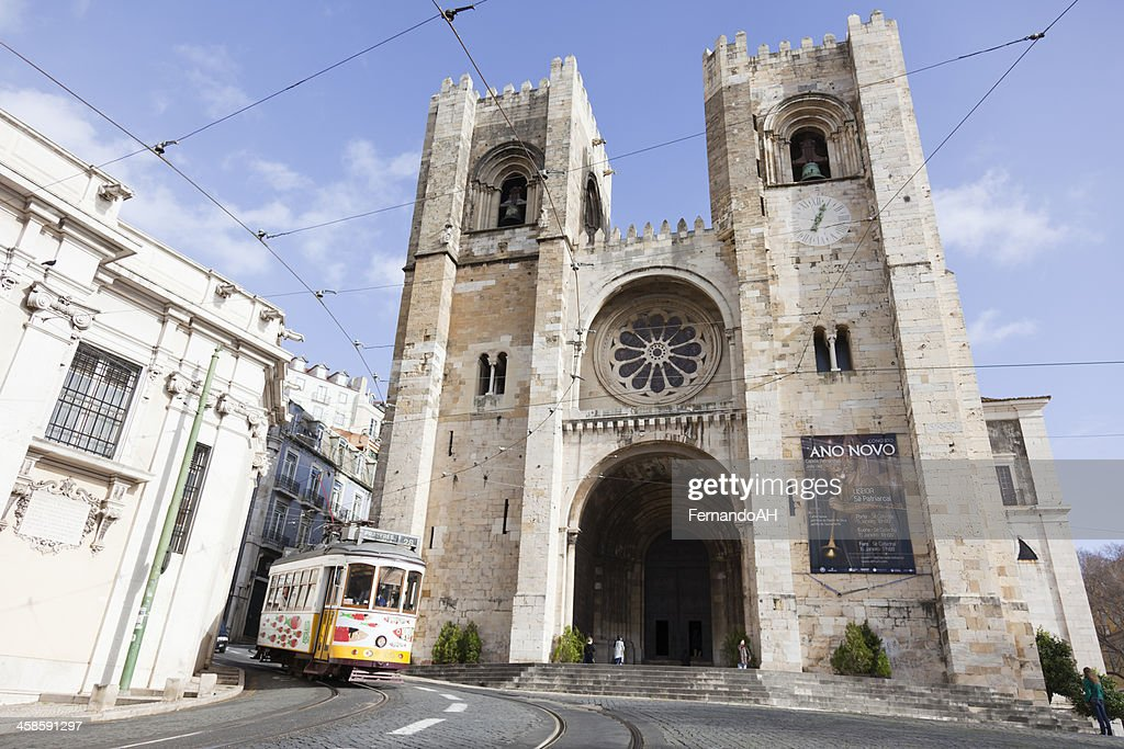 Lisbon Cathedral : Stock Photo
