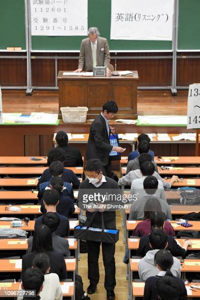 Listening equipments are distributed to students at the University of Tokyo to take the 2-day university entrance examinations on January 19, 2019 in...