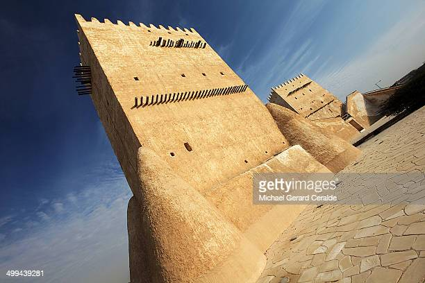Literally means High Place, or simply the Barzan Tower, when referring to the pair as a whole. It is also known as the Umm Salal Mohammed Fort Towers...