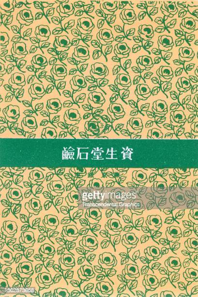 Lithographic plate features a design with illustrations of roses and text referencing soapstone, 1928. It appeared in a 'to-the-trade' periodical,...