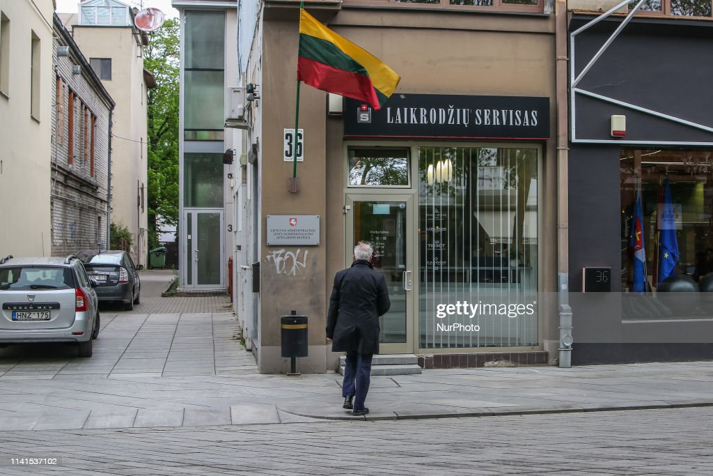 Lithuanian flag on the wind is seen in Kaunas, Lithuania on