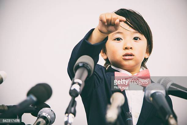 Little Boy Japanese Businessman