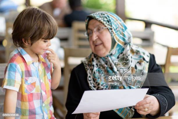 Little Boy With His Grandmother