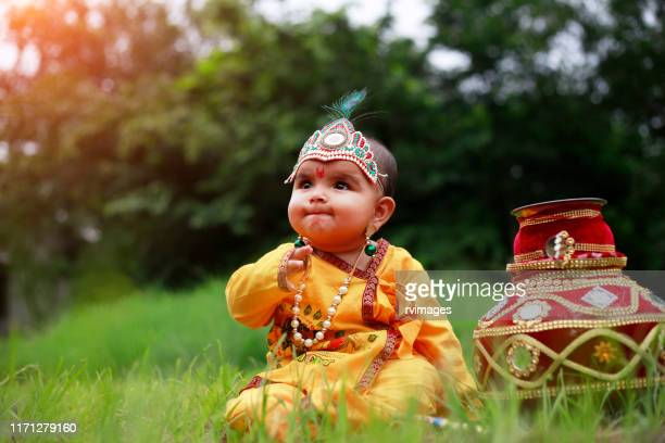 3 573 Krishna Janmashtami Photos And Premium High Res Pictures Getty Images