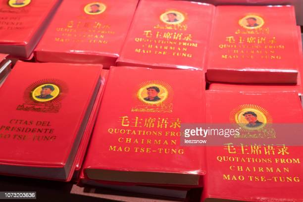 little red book of quotations from chairman mao tse-tung - mao tse tung stock pictures, royalty-free photos & images