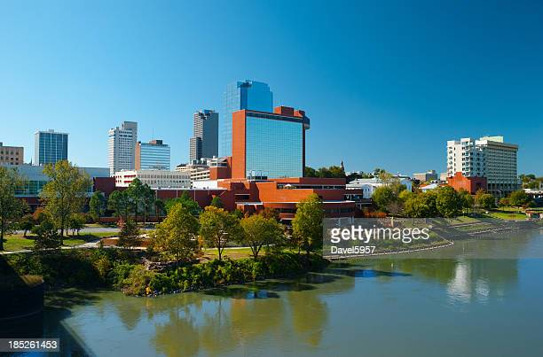 Little Rock skyline with mirrored building and river