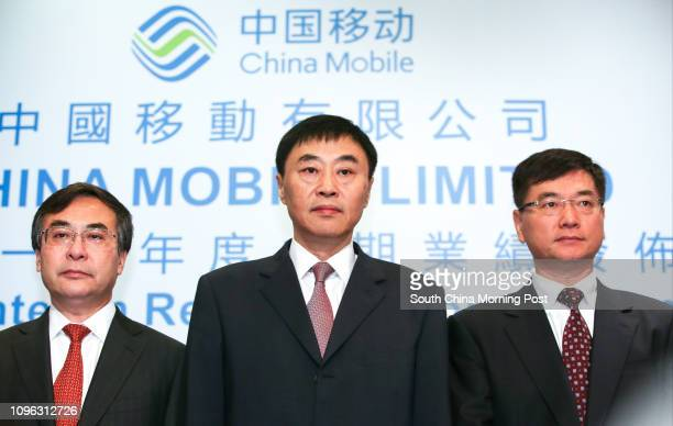 Liu Aili executive director and vice president Shang Bing executive director and chairman and Li Yue executive director and chief executive officer...