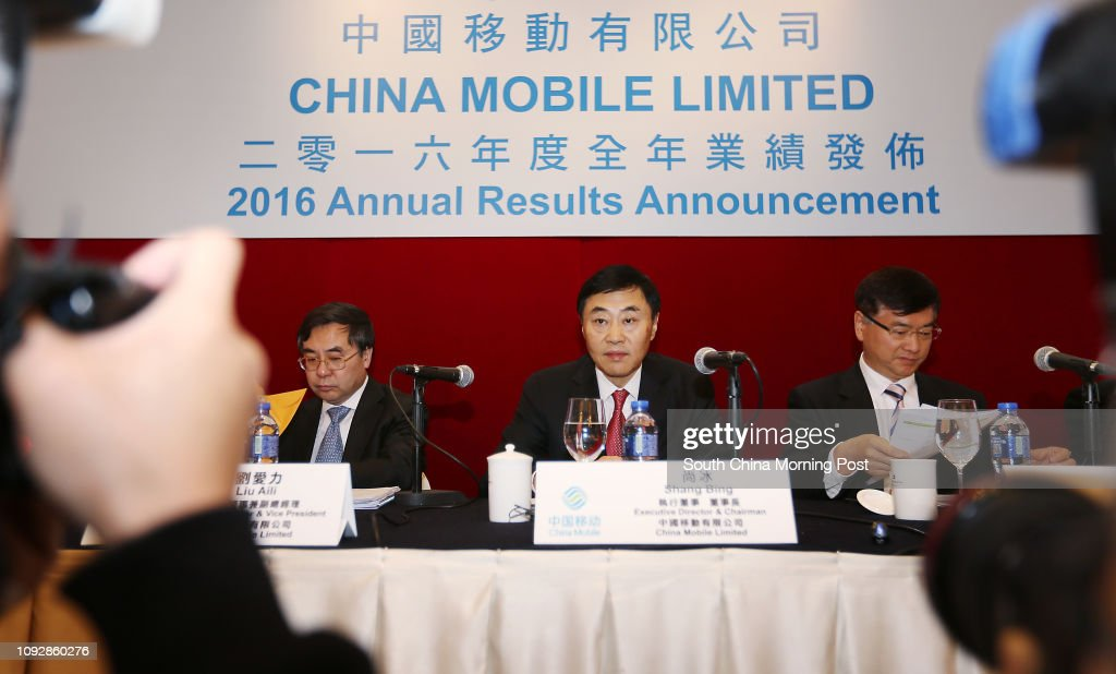(L to R)  Liu Aili, Executive Director & Vice President of China Mobile; Shang Bing, Executive Director & Chairman and Li Yue, Executive Director & CFO attend China Mobile 2016 Annual Results at Island Shangri-La in Admiralty. 23MAR17 SCMP/Xiaomei Chen : News Photo