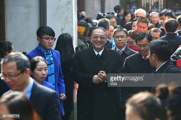 Liu Chuanzhi founder of Lenovo walks out of meeting after opening ceremony of the 2nd World Internet Conference on December 16 2015 in Jiaxing...