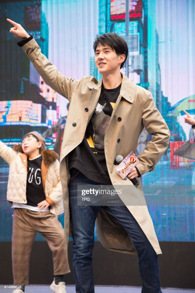 Liu Haoran Promotes For Detective Chinatown 2 On 04th February 2018 News Photo Getty Images
