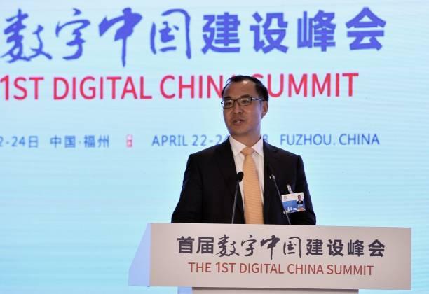 Foto's en beelden van 1st Digital China Summit | Getty Images