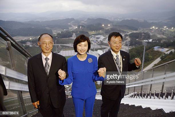 Liu Peng secretary of the State General Administration for Sports in China South Korean sports minister Cho Yoon Sun and Japanese sports minister...