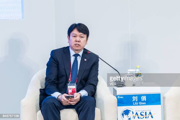 Liu Qiao Dean of Guanghua School of Management at Peking University speaks during a session at the Boao Forum for Asia Annual Conference 2018 on...