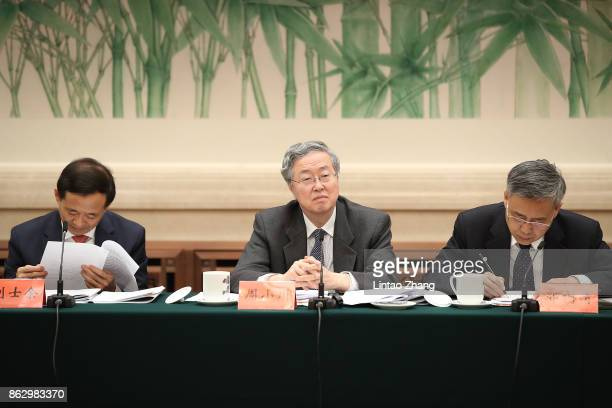 Liu Shiyu chairman of the China Securities Regulatory Commission Zhou Xiaochuan governor of the PBOC and Guo Shuqing chairman of the China Banking...